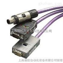 西门子自动化系列电线电缆DP接头