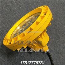 深圳LED防爆泛光灯30W 化工厂30WLED防爆灯