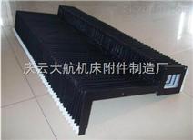 7字型风琴式防护罩加工厂家