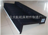 7字型风琴防护罩制造厂