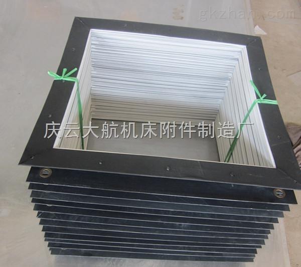 方形风琴防护罩