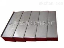 厂家直销数控机床钢板防护罩