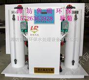 枣庄二氧化氯发生器