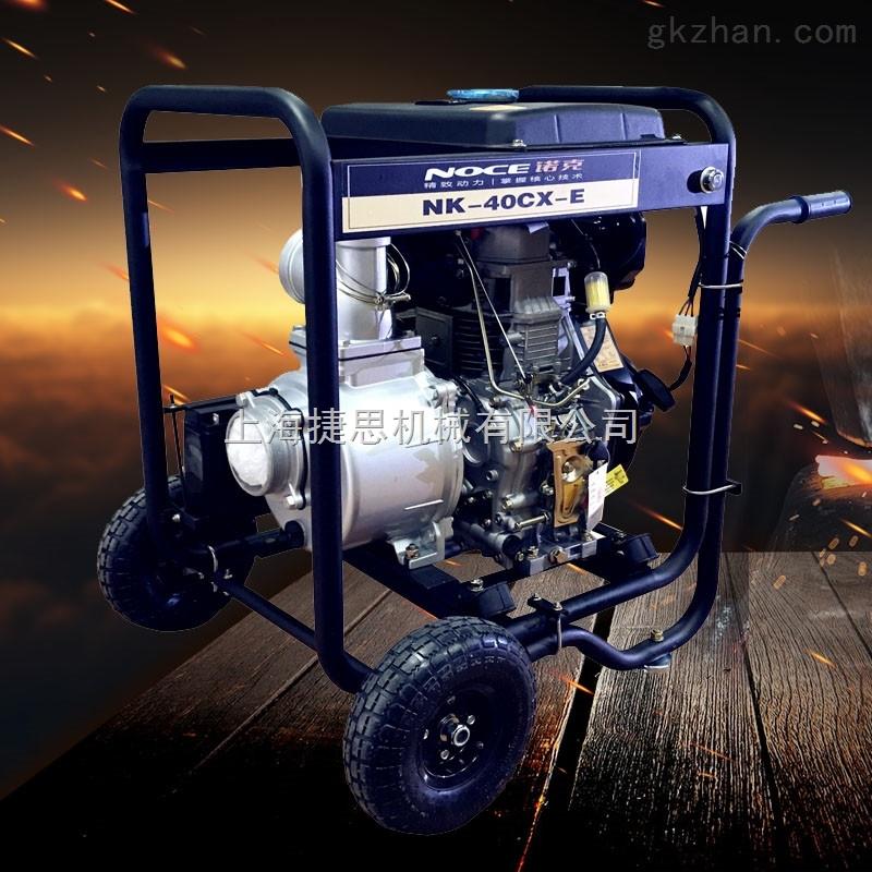 诺克nk40cx电启动4寸柴油机水泵移动式_变频发电机