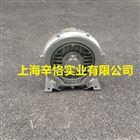 0.4KW高压鼓风机