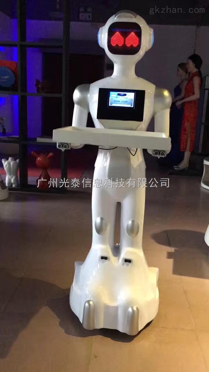 激光无轨送餐机器人