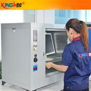 勤卓电子干燥箱640L电子高温热箱工业烘烤箱