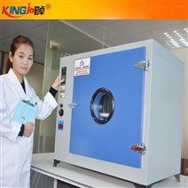 电热鼓风干燥箱450*550*550精密烘箱HK-136E