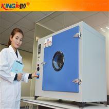 高温烘箱 250℃高温烤箱 电热鼓风干燥箱