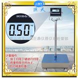 300公斤防爆电子磅秤