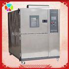 三槽式冷热循环试验箱供应