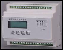 电气火灾监控探测器供应商