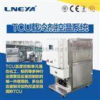 高功率TCU温度控制单元可精准控温定制防爆