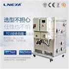 冠亚LNEYA液压油温度控制单元工作原理