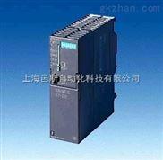 西门子S7-300模块一级代理商