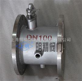BQ41PPL型不锈钢夹法兰不变径套保温球阀