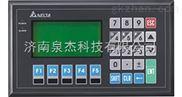 台达文本显示器