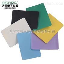 防静电隔板胶片专业生产不同颜色价格批发