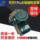 防爆气泵-澳门太阳集团城网址