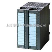 6GK1 500-0FC00-西门子总线连接器6GK1 500-0FC00