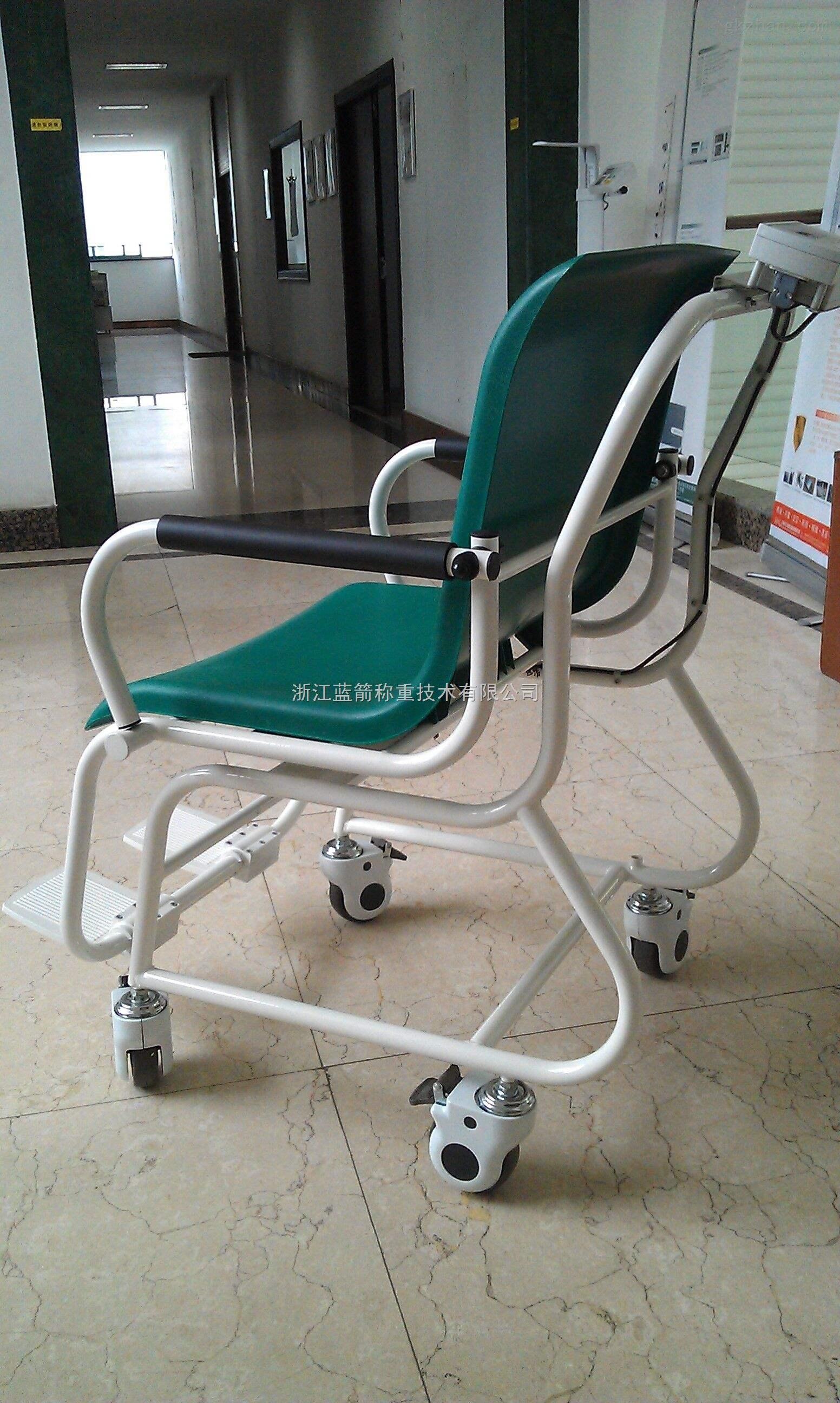 阿克陶轮椅秤 ,阿合奇坐椅秤 ,乌恰轮椅地磅