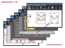 檔案館溫濕度監控軟件HB-V1.0介紹(訂做)