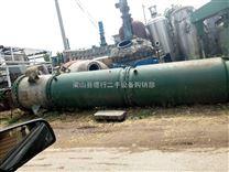 长期出售二手4吨单效浓缩蒸发器