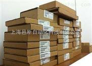 西门子PLC模块中国代理商