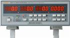 JK9830三相电参数测量仪供应商