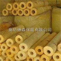 绝热保温玻璃棉管厂家导热系数