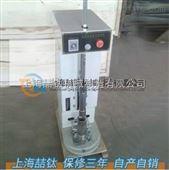 高精度JDM-1电动相对密度仪喆钛厂家出售