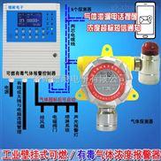 快餐店厨房液化气泄漏报警器,气体探测器探头安装使用说明