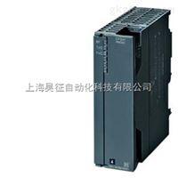 上海西门子s7-300代理商