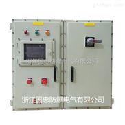 BXX52-6K-佳木斯防爆电源检修箱厂家报价