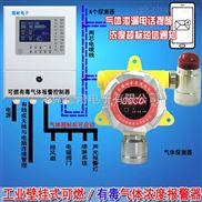 加气站可燃气体浓度报警器,气体报警控制器联网型监控