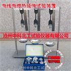 電線電纜熱延伸試驗裝置