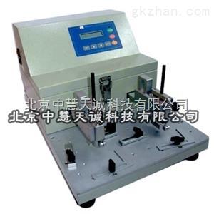 导体涂抹层耐磨测定仪