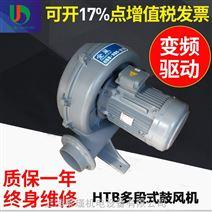台湾全风HTB多段式鼓风机
