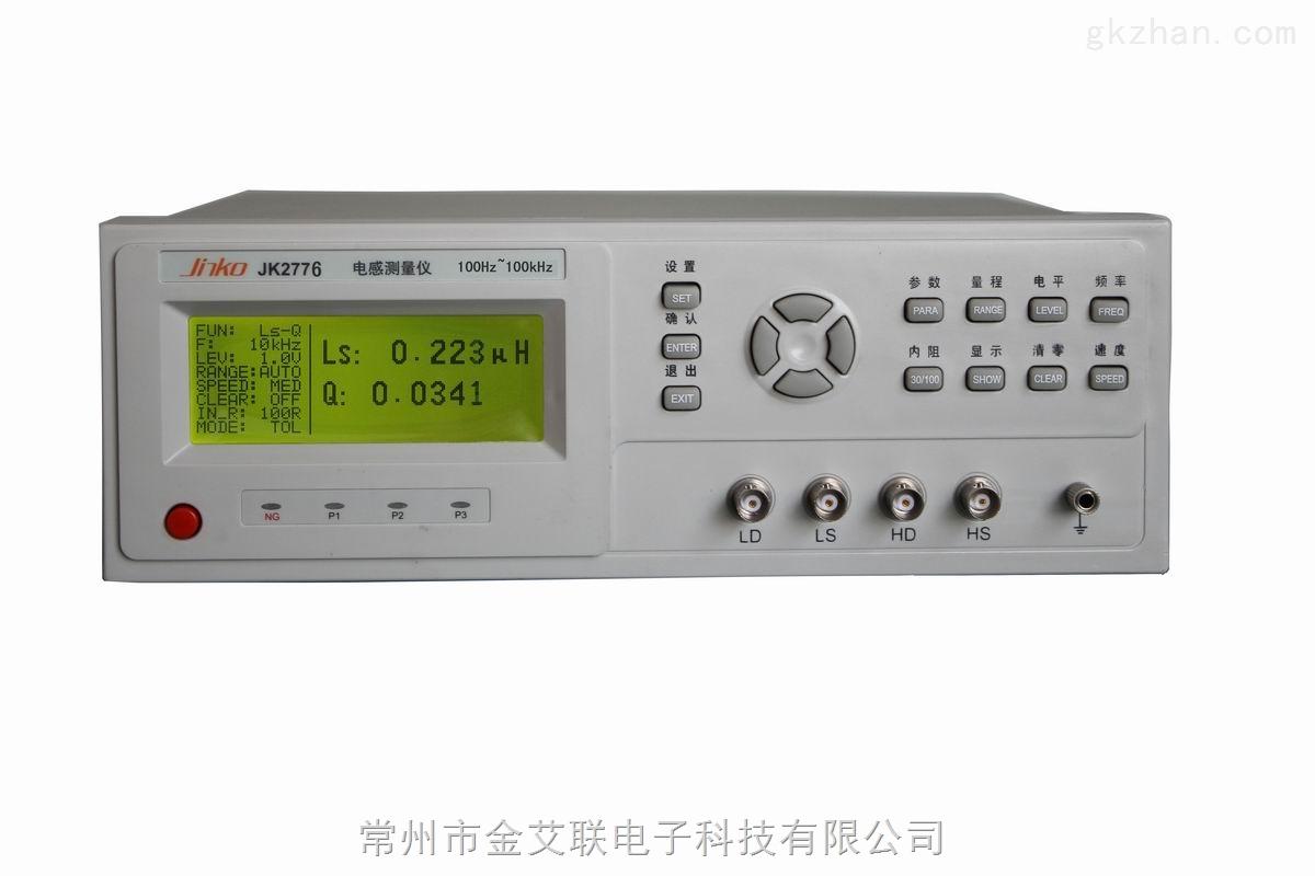 JK2776电感测试仪供应商