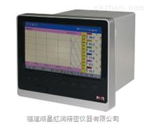 NHR-8100蓝屏无纸记录仪