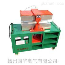矿用电缆热补器