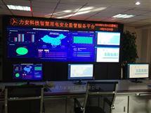 智慧式用电安全隐患监管服务系统安装