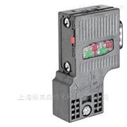6ES79720BA520XA0-西门子总线连接器6ES7 972-0BA52-0XA0