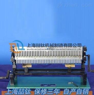 LD-40钢筋打点机/连续式标点机