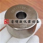刚性金属导管小外径量规GBT17194-3a