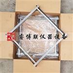 300×300×30钢制保温材料试模