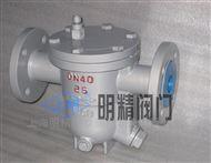 不锈钢自动自由浮球式蒸汽疏水阀