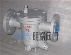 CS41H型不锈钢自动自由浮球式蒸汽疏水阀