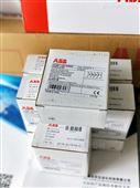 ABB热过载继电器TA25DU25