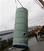 一体化污水提升泵站带液位压力传感器